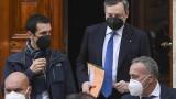 """""""Пет звезди"""" подкрепя Драги за премиер на Италия"""