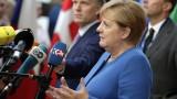 Прогнозата за рецесията в Германия се влошава