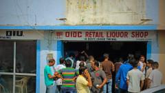 И Световната банка налива още пари в Индия срещу рецесията