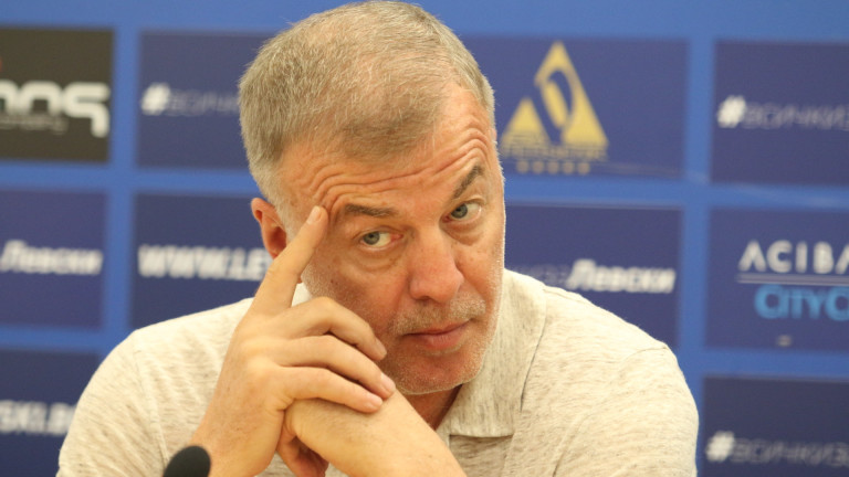 Почти безсънни нощи за Наско и Тити, но резултат за Левски още няма
