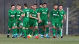 Нова победа за дубъла на Лудогорец във Втора лига