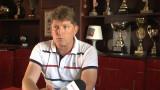 Стойчо Стоилов: Целите пред Бруно бяха Купа и титла, казах му очи в очи, че вече не е треньор