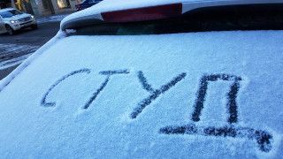 Прогнозират доста студен януари, не и екстремно студен