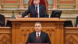 Орбан подкрепи ВМРО-ДПМНЕ в спора за името с Гърция