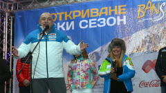 Министър Кралев присъства на официалното откриване на сезона в Банско