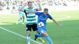 Черно море пуска предварителна продажба на билетите за двубоя с Левски
