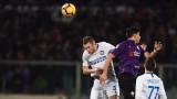 """Фиорентина и Интер завършиха наравно 3:3 в зрелищен мач от Серия """"А"""""""