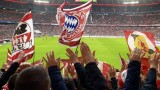 Бундеслигата се завръща в българския ефир