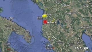 Земетресение в Западна Албания