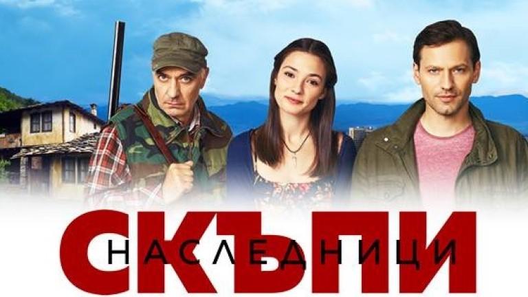 Български сериал, който да се излъчва в 18 часа? Допреди