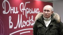 Проучване: Дори руснаците, протестиращи срещу Путин, подкрепят анексията на Крим