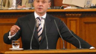Кажете на Цветанов и Дянков да млъкнат за Шенген