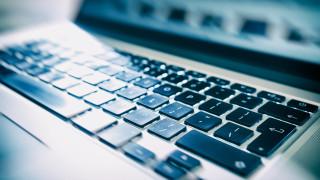 Великотърновският университет преминава на онлайн обучение