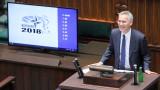 НАТО: Проблемите между членките не вредят на съюза