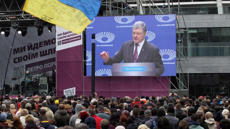 Зеленски срещу Порошенко – какво обещават кандидатите за президент