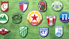 Ясни са всички съперници на ЦСКА 1948 в Трета лига