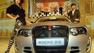 В Китай се подготвя могъщ автомобилен концерн