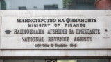 НАП пуска допълнителни данъчни декларации за физическите лица