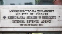 НАП предупреждава за нови фалшиви мейли от свое име