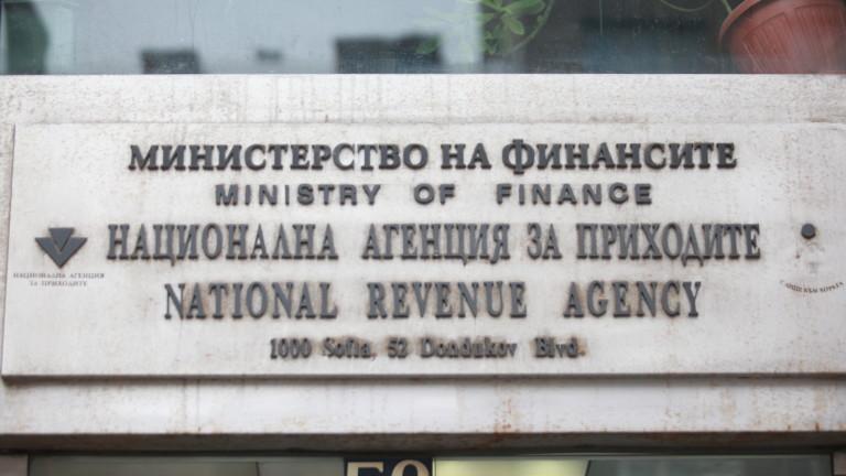 Над 1 милион лева от просрочени глоби събраха данъчните в Добрич