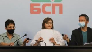 """БСП дава възможност за """"професионален служебен кабинет"""" на Румен Радев"""
