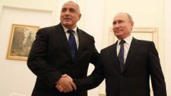 Ще си подадат ли България и Русия ръка за енергийните проекти?