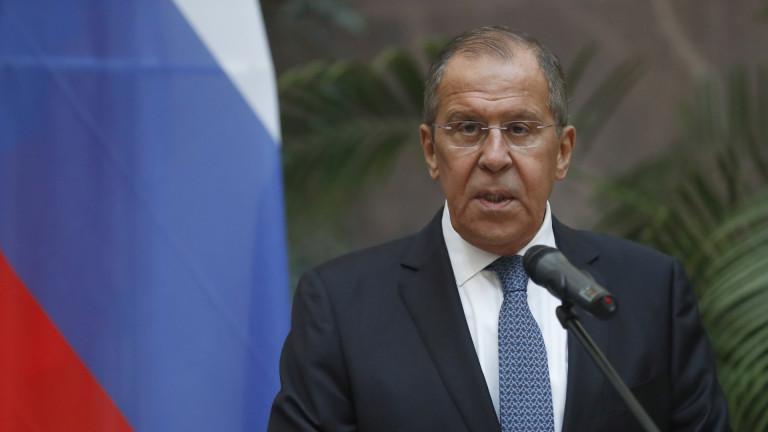 Министърът на външните работи на Русия Сергей Лавров заяви, че