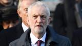 Лейбъристката партия няма да подкрепи споразумението за Брекзит