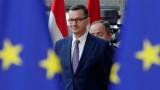 ЕС ни опря пистолет в главата, възмутен премиерът на Полша