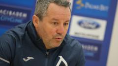 Славиша Стоянович: Ако Робърта е тук в понеделник - остава, следващата седмица е много важна за Левски