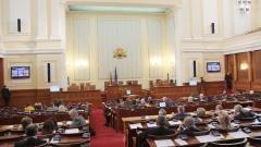 Днес се гласува вотът на недоверие, Борисов е в Лихтенщайн
