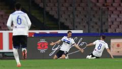 Аталанта се размечта за Шампионска лига слeд обрат над Наполи