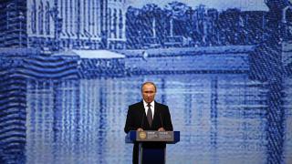 """Путин се обяви за създаването на """"голяма Евразия"""" с Китай, Иран и Индия, покани и Европа"""