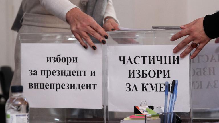 ЦИК показа бюлетините за идващия вот