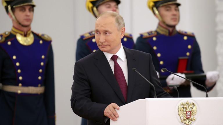 """Мечтата на Европа Русия да се провали няма да се сбъдне, вярват във """"Фридрих Еберт"""""""