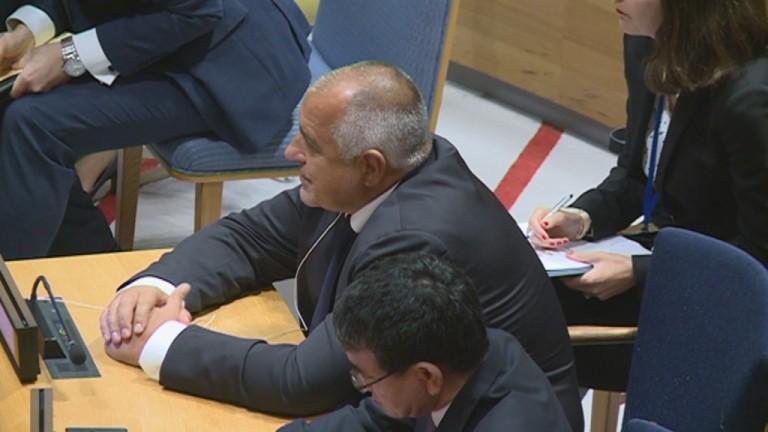 Министър-председателят Бойко Борисов взе участие в срещата на високо равнище
