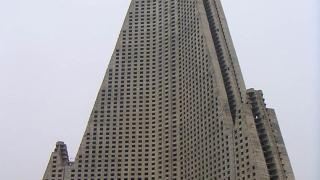 Избраха най-грозната сграда в света