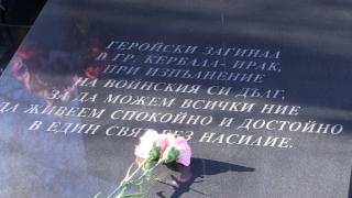 15 години от нападението срещу българската база в Кербала