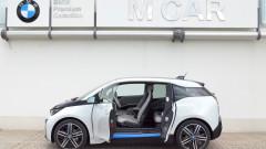 BMW обръща гръб на въглищата