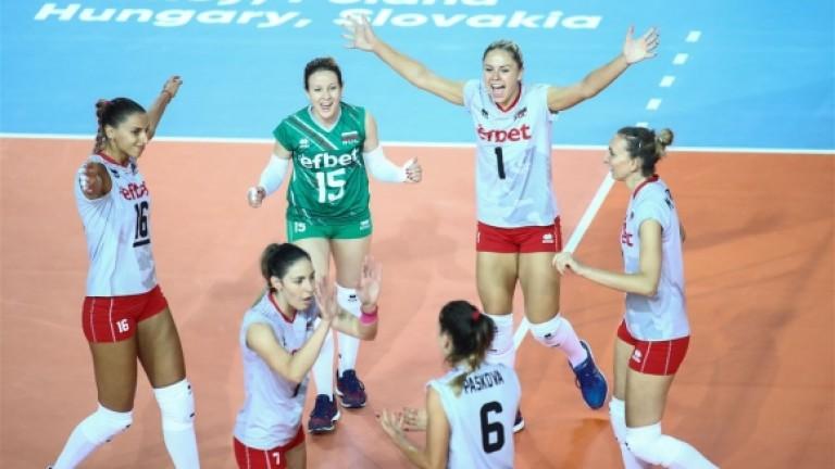 България ще е домакин на Евроволей 2021