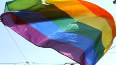 Холандските престолонследници вече могат да се женят за ЛГБТ, без да се отказват от короната