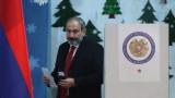 Никол Пашинян пое управлението в Армения