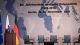"""Германия наложи санкции на 18 граждани на Саудитска Арабия за случая """"Кашоги"""""""