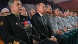 САЩ искат да сменят властта във Венецуела с помощта на Колумбия, заподозря руското ГРУ