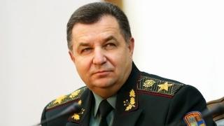 Оставки от военния министър на Украйна и шефа на службата за сигурност