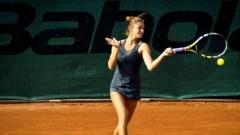 Ани Вангелова отпадна от турнира в Индонезия