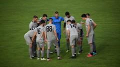 Бруно Акрапович е одобрил 19-годишен хърватин