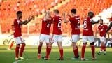 ЦСКА и Славия играят в един и същи ден мачовете си от Лига Европа