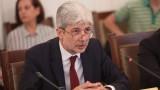 МОСВ с консервативен подход към спешните мерки с бюрокрацията