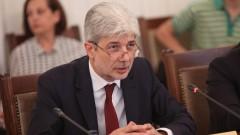 България и 15 държави от ЕС вероятно ще бъдат осъдени за фините прахови частици